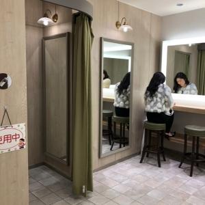 神戸マルイ(5階)の授乳室・オムツ替え台情報 画像2