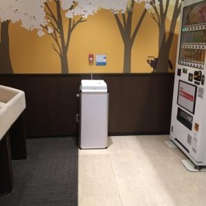イオンモール木更津(1F レストラン街脇)の授乳室・オムツ替え台情報 画像11