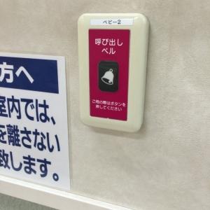 イオンモール八千代緑が丘店(4階)の授乳室・オムツ替え台情報 画像3