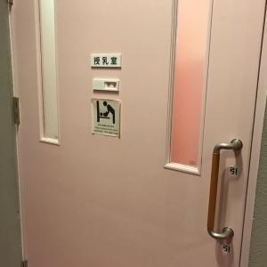 入口です。プレートで使用中に変更できます。