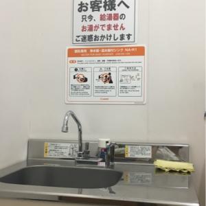 ホームプラザナフコ滋賀大津店(1F)の授乳室・オムツ替え台情報 画像1