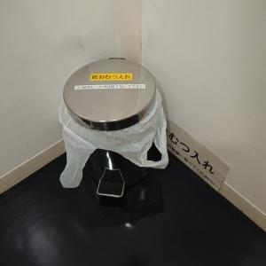 横須賀美術館(1F)の授乳室・オムツ替え台情報 画像1