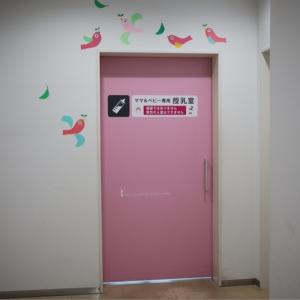 横浜ベイクォーター スマイルキッズステーション内(4F)の授乳室・オムツ替え台情報 画像6