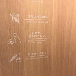 仙台空港(2階 搭乗待合室(国内線))の授乳室・オムツ替え台情報 画像2