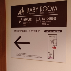 入口に案内図があってどこまで男性が入れるかわかりやすい
