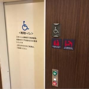 東京ドームホテル(1F)の授乳室・オムツ替え台情報 画像10