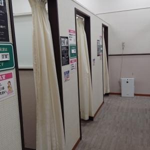 授乳室(奥に大部屋)