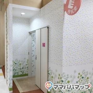 マルナカ 脇町店(2F)の授乳室・オムツ替え台情報 画像4