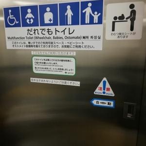 誰でもトイレの入り口