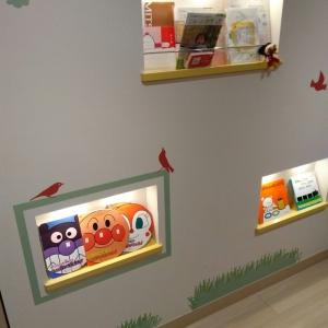 松山三越(5階)の授乳室・オムツ替え台情報 画像3