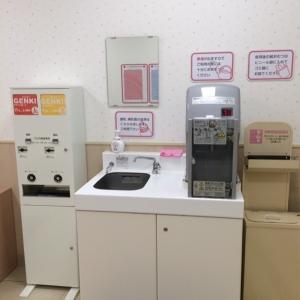 イオンタウン菰野(1F)の授乳室・オムツ替え台情報 画像1