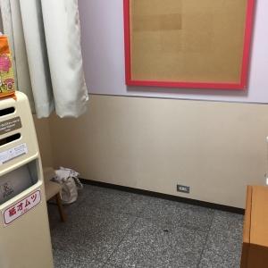バースデイ米沢店(1F)のオムツ替え台情報 画像6