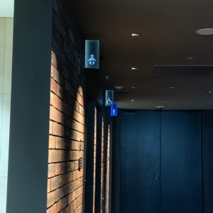 東急プラザ銀座(11F)の授乳室・オムツ替え台情報 画像7