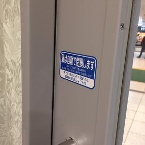 新大阪駅の授乳室・オムツ替え台情報 画像4