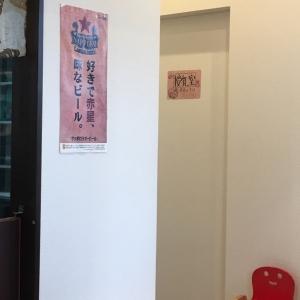 China Dining Mei Wei(1F)の授乳室・オムツ替え台情報 画像1
