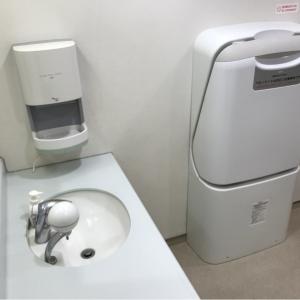 三菱東京UFJ銀行 高田馬場支店(1F)のオムツ替え台情報 画像2