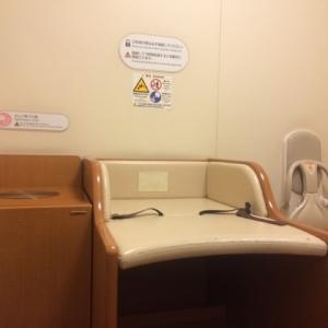 六本木ヒルズ(ウェストウォーク5F 個室授乳室)の授乳室・オムツ替え台情報 画像2