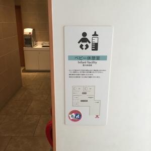 銀座三越(10F ベビー休憩室)の授乳室・オムツ替え台情報 画像8