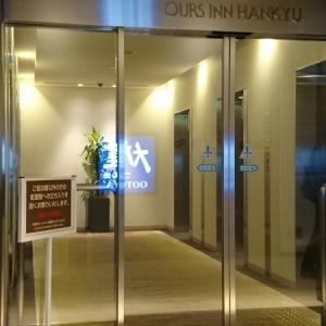 2階へはこのエレベーターでに乗ると