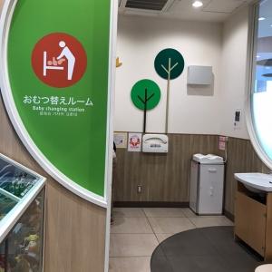 大津サービスエリア下り線(1F)の授乳室・オムツ替え台情報 画像11