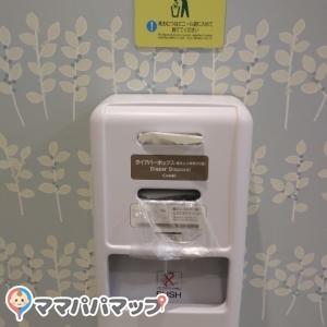 イオン西大津店(2F)の授乳室・オムツ替え台情報 画像2