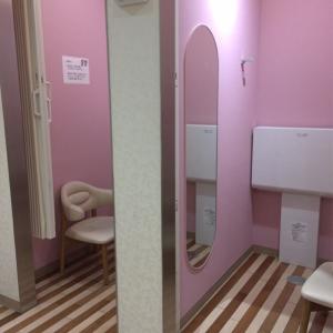 アトレ恵比寿西館(6F)の授乳室・オムツ替え台情報 画像6