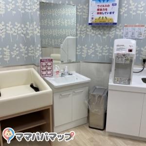イオンタウン フードスタイル茨木太田店(1F)の授乳室・オムツ替え台情報 画像1