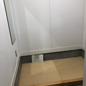旧山崎家別邸の授乳室・オムツ替え台情報 画像6