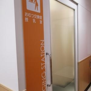 コープ岸和田(1F)の授乳室・オムツ替え台情報 画像1