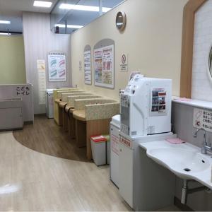 アリオ葛西店赤ちゃん本舗側(3F)の授乳室・オムツ替え台情報 画像5