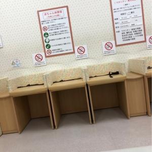 赤ちゃん本舗 甲子園イトーヨーカドー店(2F)の授乳室・オムツ替え台情報 画像5