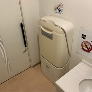 授乳室 おむつ台