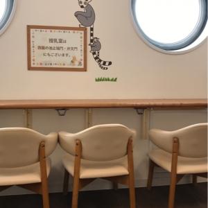 上野動物園(インフォメーション横)の授乳室・オムツ替え台情報 画像5