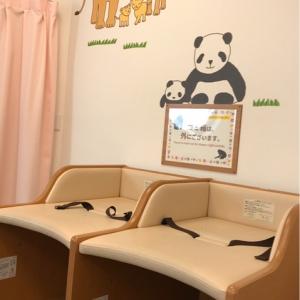 上野動物園(インフォメーション横)の授乳室・オムツ替え台情報 画像6