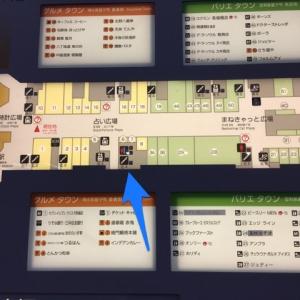 クリスタ長堀(B1)の授乳室・オムツ替え台情報 画像1