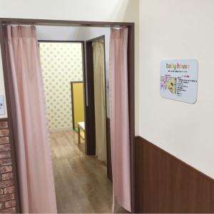 授乳室4室