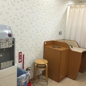 国見サービスエリア 上り(1F)の授乳室・オムツ替え台情報 画像1