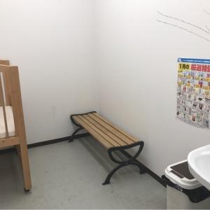 ナフコ 富士店(1F)の授乳室・オムツ替え台情報 画像1