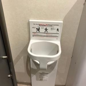 京橋エドグラン(B1)の授乳室・オムツ替え台情報 画像9