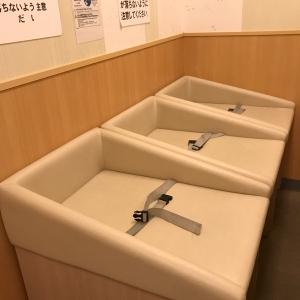 イオンスーパーセンター南相馬店(1F)の授乳室・オムツ替え台情報 画像2