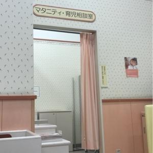 赤ちゃん本舗 甲子園イトーヨーカドー店(2F)の授乳室・オムツ替え台情報 画像8