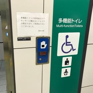 清澄白河駅のオムツ替え台情報 画像2