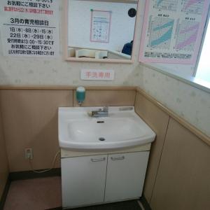 イトーヨーカドー 能見台店(3F)の授乳室・オムツ替え台情報 画像10