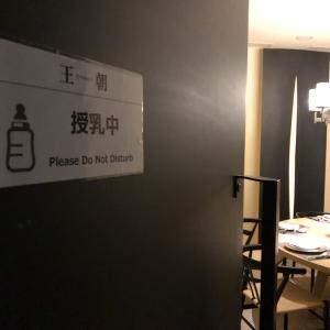 5Fが空いてない時はレストラン個室案内