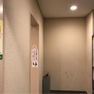 フォレスト三日市(3F)の授乳室・オムツ替え台情報 画像3