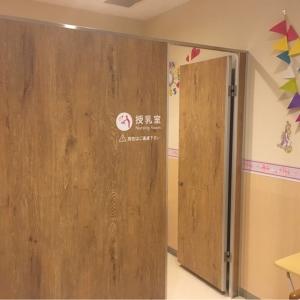 カインズ 東松山高坂店(1F)の授乳室・オムツ替え台情報 画像4