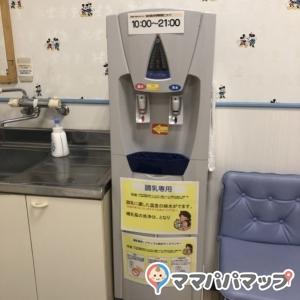 給湯器は、お湯とお水が出るようになっています。