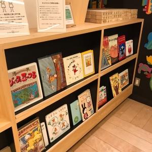 シェイクシャック 二子玉川店(1F)のオムツ替え台情報 画像3