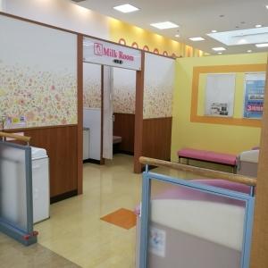 りんくうプレジャータウン シークル(2F)の授乳室・オムツ替え台情報 画像4