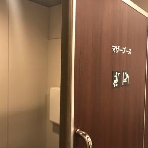 横浜ビブレ(3F)の授乳室・オムツ替え台情報 画像7
